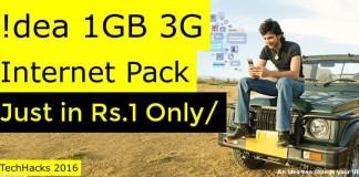 idea free 1GB internet pack 2016 -itechhacks